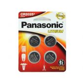 Panasonic CR2025 Coin Cell Battery - 4 Piece Standard Size Carded Packaging
