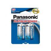 Panasonic Platinum Power C Alkaline Batteries - Package Shot